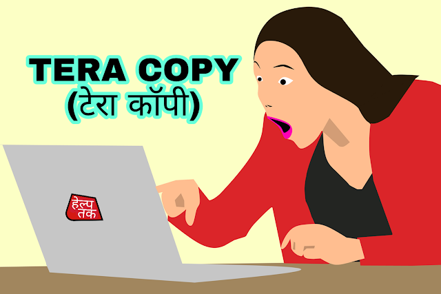 tera copy software for windows