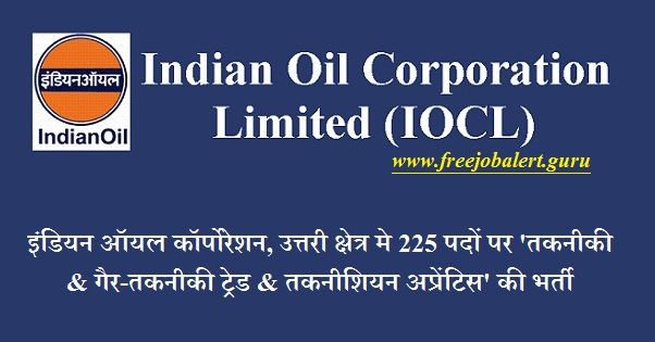 Indian Oil Corporation Limited, IOCL, Northern Region, Delhi, IOCL Recruitment, 10th, ITI, Apprentice, Technician Apprentice, Trade Apprentice, Latest Jobs, iocl logo