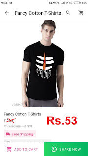 T-shirt at Rs.53 only