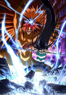 Ushio to Tora (TV) - Todos os Episódios