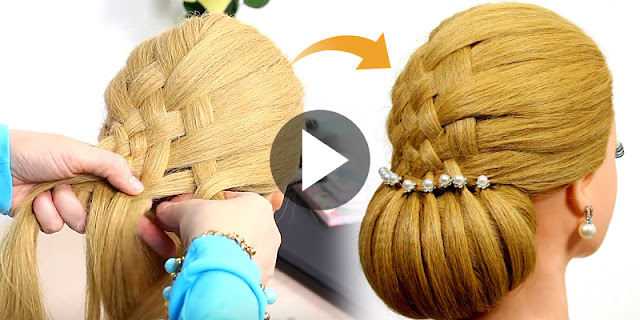 Learn - How To Create Beautiful Wedding Hairstyle, See Tutorial