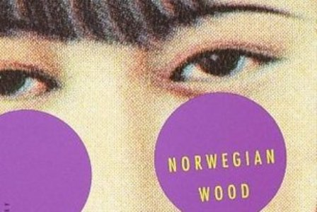 Haruki Murakami and Words We Don't Know on His