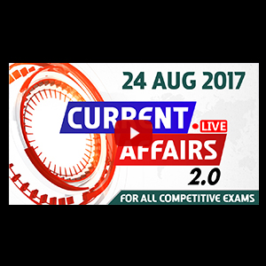 Current Affairs Live 2.0 | 24 AUG 2017 | करंट अफेयर्स लाइव 2.0 | All Competitive Exams