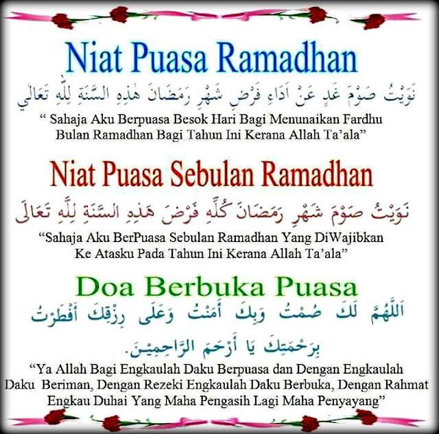 Salam Bulan Ramadhan Al Mubarak 1437H/2016