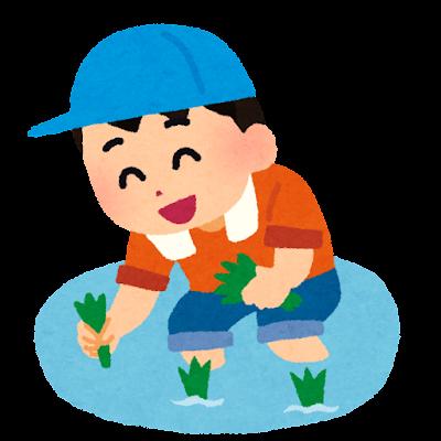 田植えをする子供のイラスト