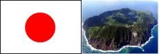 terremoto japao