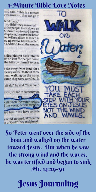 Peter doesn't walk on water, doubt