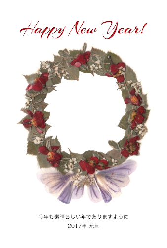 リースの形の写真フレーム付き押し花年賀状テンプレート