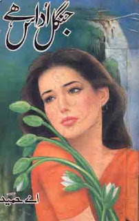Jungle udaas hai novel – A.Hameed – Urdu Novel.