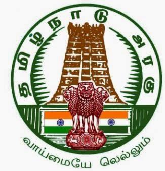 Government Jobs in Tamilnadu