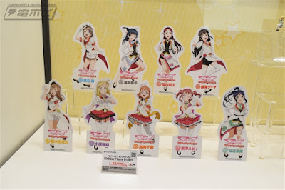 Love Live! Sunshine!! Birthday Figure Project - Stronger