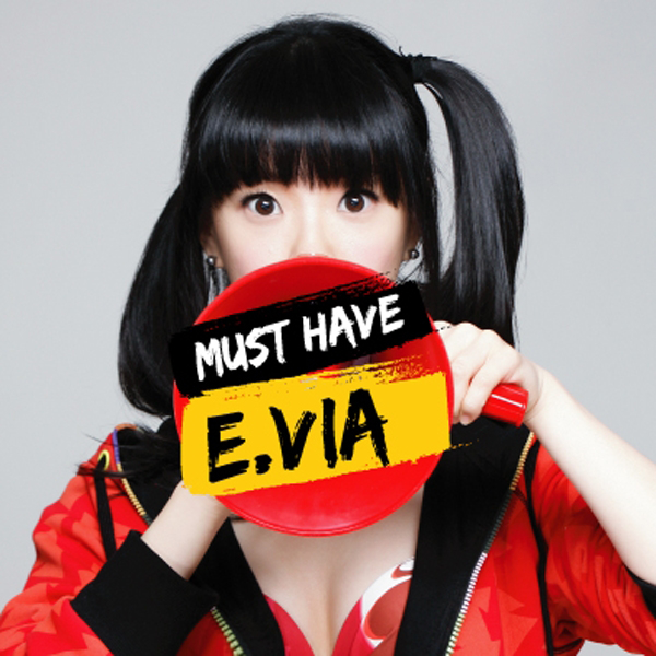 E.via – Must Have – EP (FLAC)