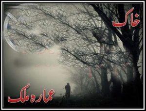 khaak Novel by Amara Malik free pdf