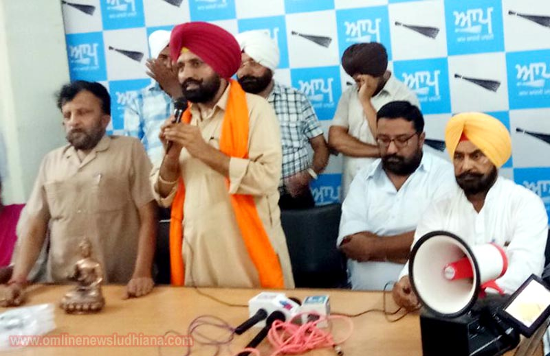 Bhola Grewal taken over as AAP Ludhiana City President