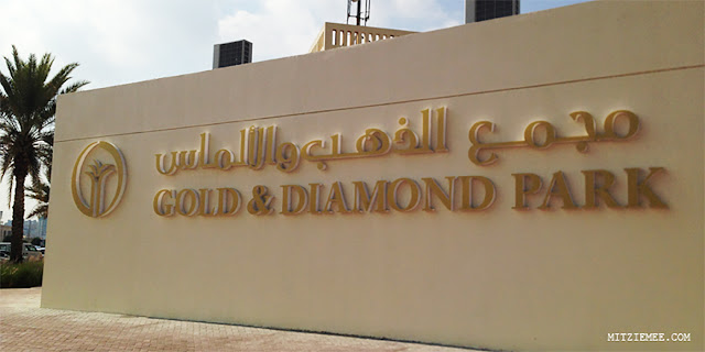 Dubai Gold and Diamond Park  -  Dubai Shopping Festival 2017
