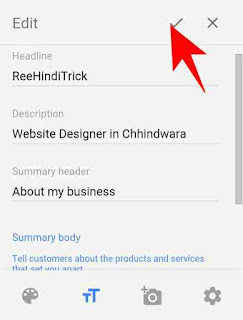 Google my business website/page customize kaise kare 4