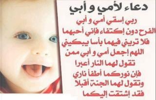 بطاقات معايدة للام 2018 احلى خلفيات عيد الام