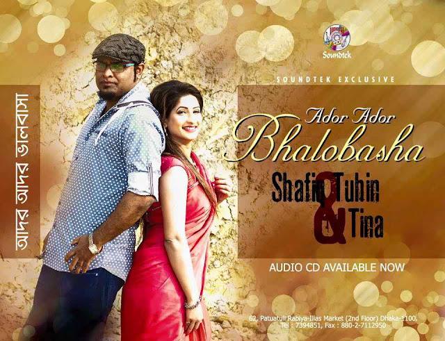 Jodi Mitthe Na Hoy Valobasha By Shafiq Tuhin & Tina Full Mp3 Download