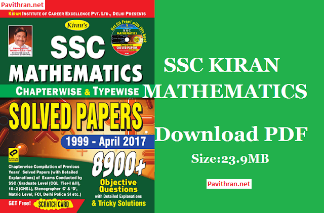 SSC KIRAN Mathematics Chapterwise & Typewise Solved Papers Book PDF Download