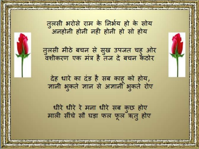 kabir poems in hindi