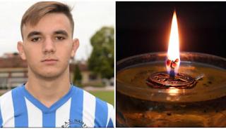 Θρήνος στην Ημαθία: Ξεψύχησε μέσα στο γήπεδο Ο 17χρονος Ποδοσφαιριστής Χρήστος Πετρίδης