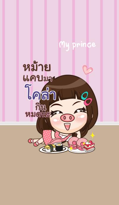 COLA my prince_S V09