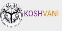 Koshvani