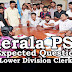 Kerala PSC Model Questions for LD Clerk - 33