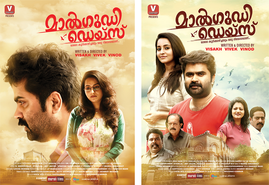 Sujai Creative Designer Malgudy Days Malayalam Movie Poster