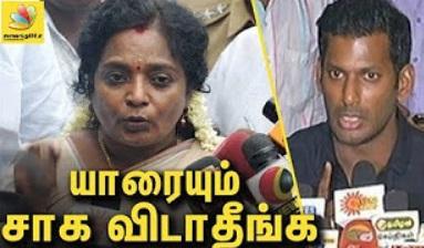Tamilisai Soundarajan Expressed Grief at Ashok Kumar Suicide by Loan Shark
