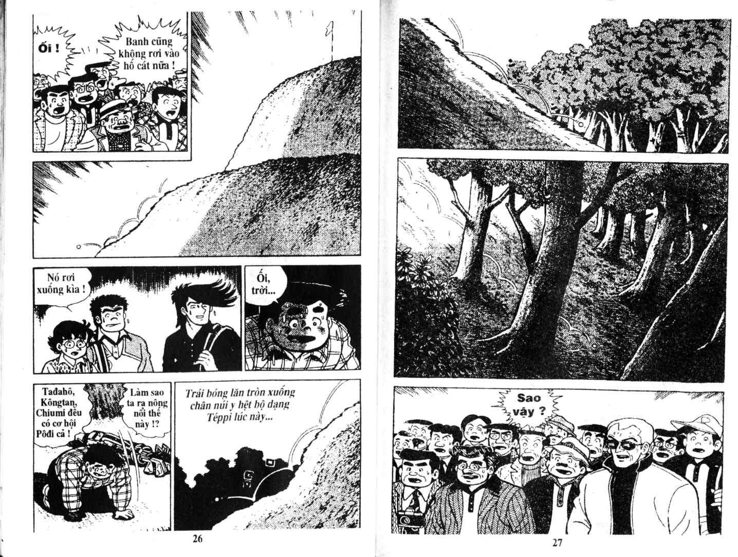 Ashita Tenki ni Naare chapter 7 trang 12