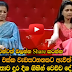 Mihiri Mathaka with Pooja Umashankar 02nd January