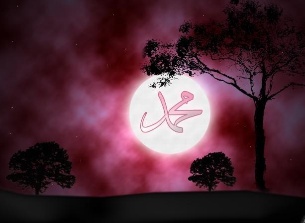 islam ve uğursuzluk anlayışı