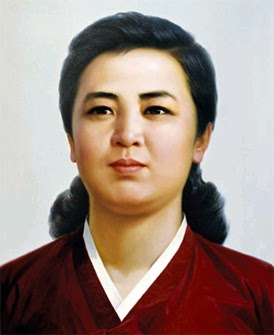 Resultado de imagem para Kim Jong-Suk