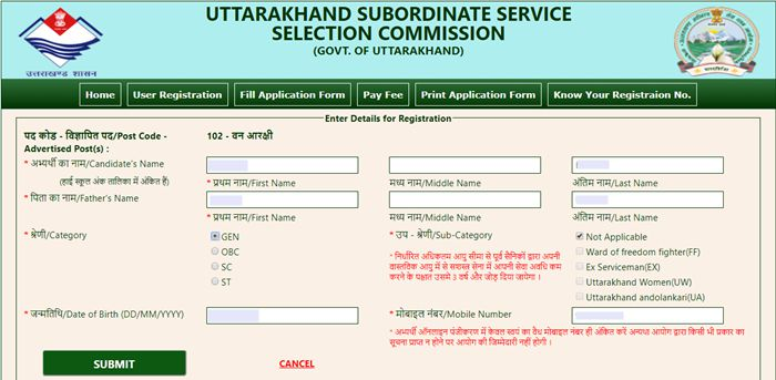 Uttarakhand Forest Guard Recruitment 2018 User Registration