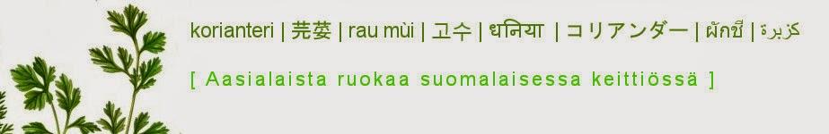 Natto Suomesta
