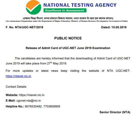 image : NTA UGC NET June 2019 Admit Card @ TeachMatters