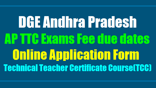 ap ttc exams fee due dates, online application form 2017 for technical teacher certificate course(tcc),technical certificate course(tcc) exams fee due dates online application form 2017,ttc exam fee dates,ttc exam fee online application form,drawing tailoring exam fee dates