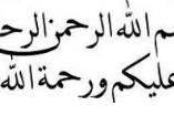 Do'a Memohon Kesembuhan Bagi Orang Yang Sedang Sakit