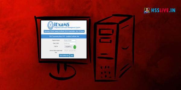 Online Verification of SSLC Certificate Details   HSSLiVE IN