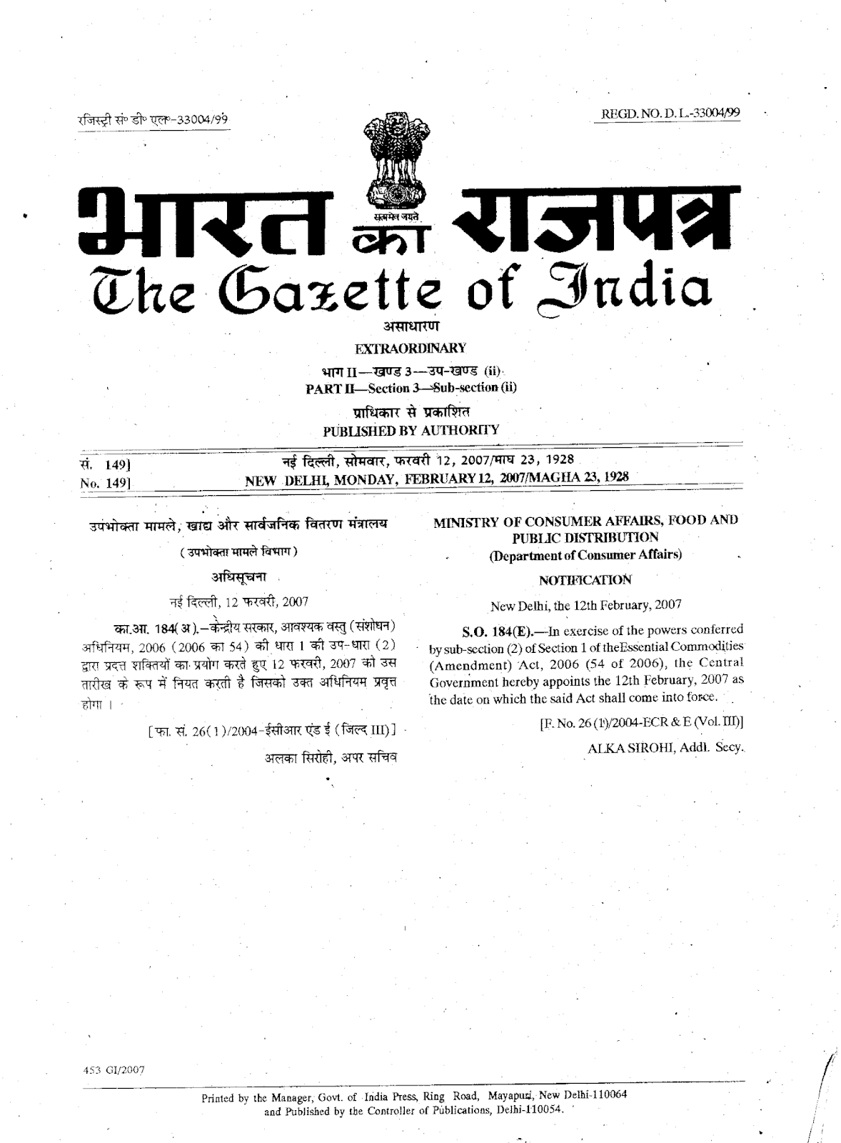 Essential Commodities (Amendment) Act 2006 notified wef 12 February 2007
