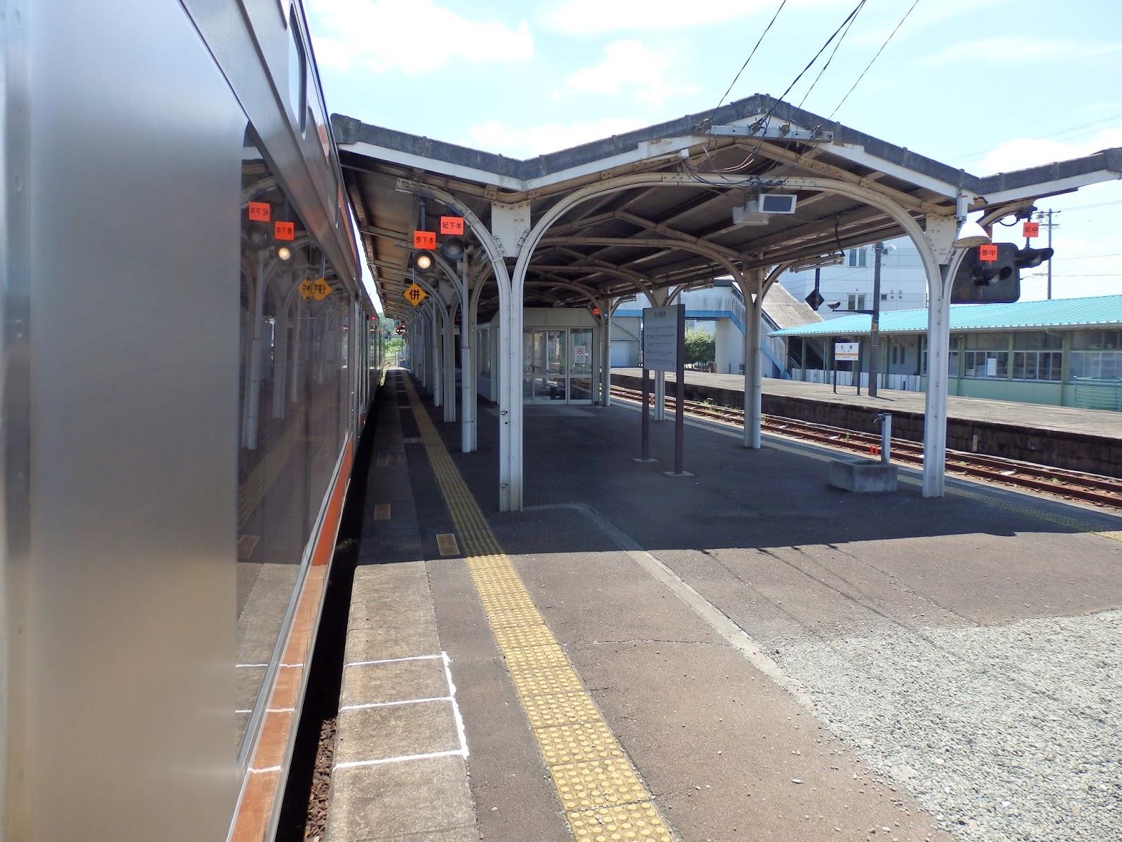 nipponico sesso a treno uomo squirt