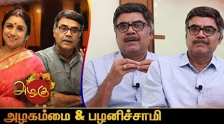 Actor Thalaivasal Vijay Interview | Azhagu