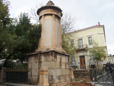 48265f5283 Choragic Monument of Lysicrates near the Acropolis of Athens was erected by  the horigos-sponsor Lysicrates, a wealthy patron of musical performances in  the ...