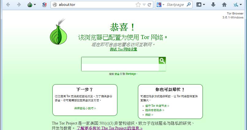 可隱藏IP、匿名上網的瀏覽器推薦:Tor Browser Portable 免安裝下載。可當翻牆軟體使用 7.5.4   馬呼免費軟體