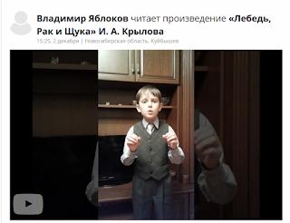 https://lit.drofa-ventana.ru/pisatel-kryilov/poslednie/18/