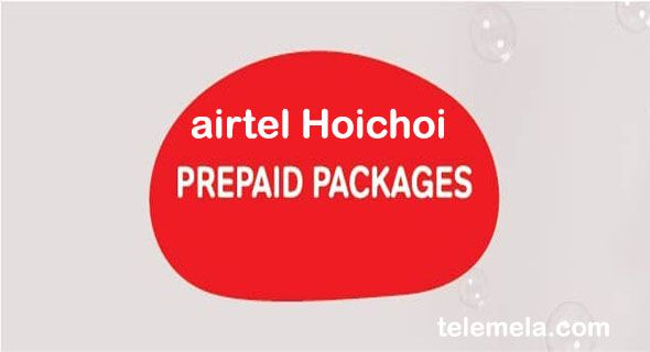 Airtel HoiChoi Prepaid Package Tariff, Call Rate & Migration - Telemela