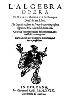 The front cover of the 1579 edition of Bombelli's text, published in Bologna