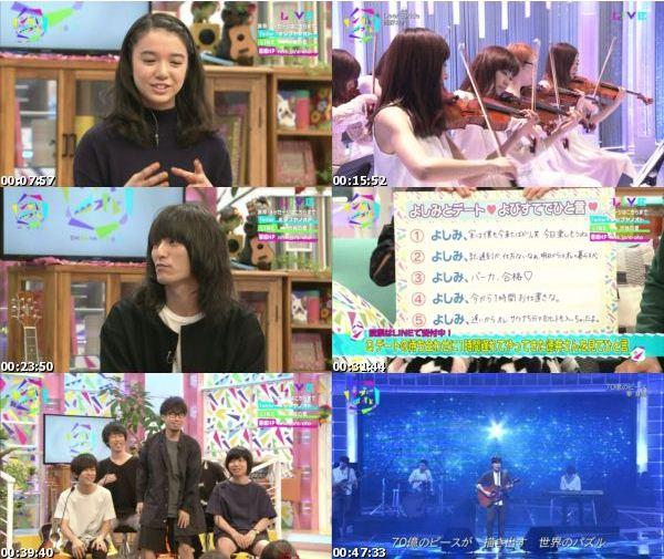 [TV-Variety] シブヤノオト – 2016.10.16
