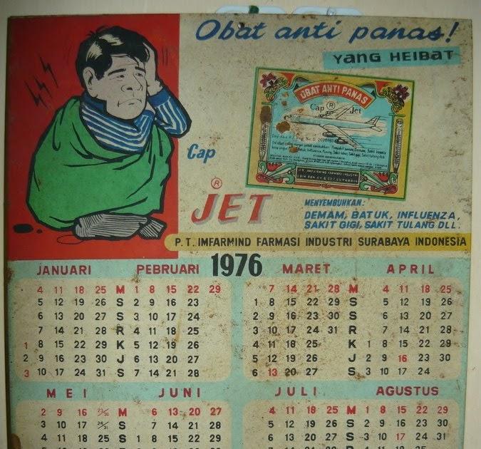 Antikpraveda.blogspot.com: Iklan Seng. Obat Anti Panas Cap